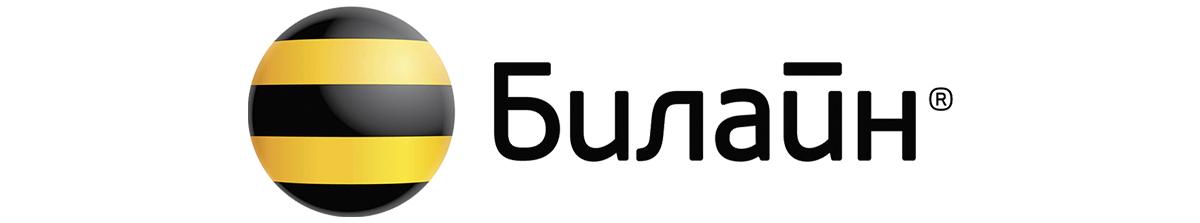 Билайн - Клиент Event-Home.ru